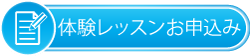 application_button_20141219_01