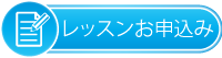 application_button_20150122_01