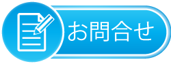 application_button_20150206_01